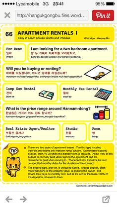 66. Apartment Rentals I. An Illustrated Guide to Korean by Chad Meyer and Moon-Jung Kim.