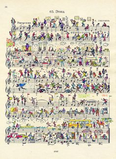 '65. etude' by people too...when i try imagine what this music sounds like i get really excited!