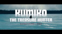 Kumiko The Treasure Hunter - Official Trailer