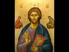 icon of christ Orthodox Catholic, Orthodox Christianity, Byzantine Icons, Byzantine Art, Religious Images, Religious Icons, Jesus And Mary Pictures, Day Of Pentecost, Sacred Symbols