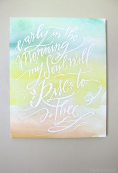 An Inspired Room {Art by Lindsay Letters} - The Inspired Room