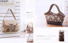 Natural Color Handmade Patchwork Bags Japanese Craft by PinkNelie