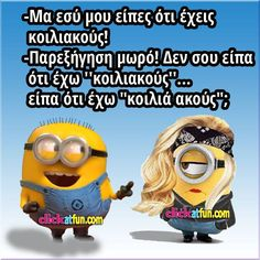 Very Funny Images, Picture Quotes, Minions, Just In Case, Funny Jokes, Lol, Humor, Memes, Pictures