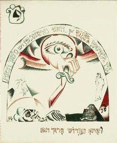 Illustration to Aggadah - El Lissitzky