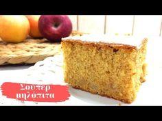 Συνταγή για μία αφράτη μηλόπιτα κεικ ! - Χρυσές Συνταγές Cornbread, Vanilla Cake, Banana Bread, Cooking, Ethnic Recipes, Desserts, Food, Youtube, Cakes