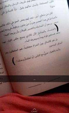 Pin By Amjad On م قتبسات Arabic Calligraphy Cutout