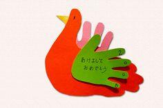 子供と作る!年賀状デザインアイデア10(前編) Art For Kids, Crafts For Kids, New Year Card, Chinese New Year, Happy New Year, Rooster, Scrap, Graphics, Cook