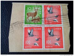 RARE JAPAN 1972 10/3*100 NIPPON DEER/BIRDS TOKYO RECOMMENDET PAR AVIA LETTRE ON PAPER COVER USED SEAL - 1926-89 Emperor Hirohito (Showa Era)