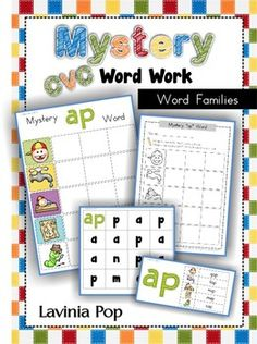 Mystery Word - Word Families Can be used with magnetic letters, Scrabble letter tiles, play dough and play dough stamps, ink stamps!