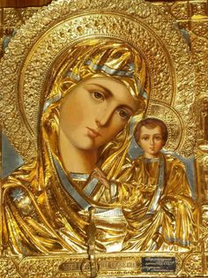 Glorious Mother Divine and Jesus
