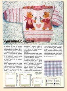 Кофта - Для детей до года  - Каталог файлов - Вязание для детей