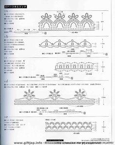 Perle Crochet bordo (33) (557x700, 262Kb)