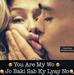 Best Ever Romantic Poetry in Urdu for Lovers Love Shayari Romantic, Love Romantic Poetry, Romantic Love Quotes, Romantic Mood, Sexy Love Quotes, Love Quotes Poetry, Love Husband Quotes, Poetry For Lovers, Cute Love Pictures
