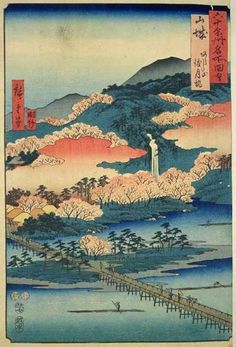 Japanese woodblock print by Hiroshige: Moon Crossing Bridge at Arashiyama