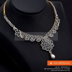 Feel special with this stunning Diamond Necklace...
