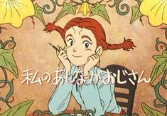 my favorite cartoon of all time ! My Daddy Long Legs, Long Leg Spider, Legs Video, Anime Release, Pippi Longstocking, Cool Doodles, Anime Child, Silver Wings, Old Anime