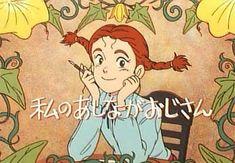 Cartoon Daddy Long Legs on Anime.hasnae.com My Daddy Long Legs, Long Leg Spider, Anime Release, Pippi Longstocking, Anime Child, Old Anime, Moomin, Nerd Geek, Art Drawings Sketches