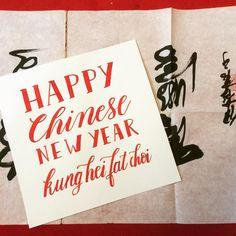 Happy Chinese New Year ;) 🇨🇳 @lexixinyue @_cecilia_lee @peggyipp @wayneluo @i_am_kim @kym_lys @mystikuj @suri1017y #happychinesenewyear #cny  #calligraphy #calligraphie #moderncalligraphy #brushcalligraphy #brushlettering  #typography #handtype #handlettering #word #font #lettering #handlettered #handwriting #brushlettered #letteringchallenge  #dailylettering #calligraphylove #design #art #inspiration #followme #brushpen #watercolor #brushscript #handwritten #lettering #scriptlettering