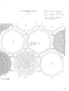 giftjap.info - Интернет-магазин | Japanese book and magazine handicrafts - Elegant Crochet 2012