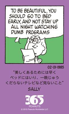 365 Peanuts - 2-1-1985