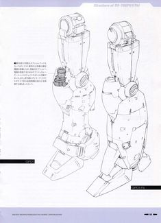 Gundam Art, Super Robot, Mechanical Design, Mobile Suit, Robots, Transformers, Line Art, Art Reference, Sci Fi