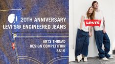Hello and welcome to the 3rd Annual Levi's® x Arts Thread Design competition. Here at Levi's, we believe that people mean everything. We are searching for the best design talent to come and spend 10 weeks with us in the summer of 2018 and be part of the Levi's® family.  2019 is the 20th Anniversary of Levi's® Engineered Jeans (LEJ).  Freedom to move and twisted to fit. The original concept for LEJ revolved around comfort and mobility; that for...