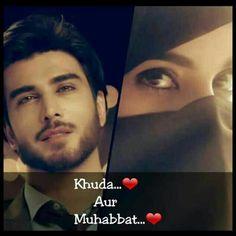 wallah title hi tabahi h🔥❤️ Snap Quotes, Couple Quotes, Cute Love Quotes, Romantic Love Quotes, Poetry Quotes In Urdu, Quotations, Khuda Aur Mohabbat, Pak Drama, Like This Song