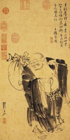 明 , Zhang Hong(张宏) ,   布袋罗汉图 台北故宫博物院藏