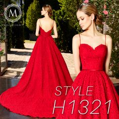 Beautiful red lace wedding dress with spaghetti straps. Moonlight Couture style H1321