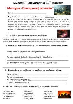 Teacher's Guide, Things To Do, Exercise, Art, Things To Make, Ejercicio, Art Background, Kunst, Excercise