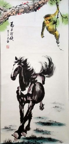 Collect China celebrity Hand painting Zodiac horse Calligraphy /& painting Scroll