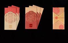 j sen-ryo j Envelope Design, Red Envelope, Packaging Design, Branding Design, Chinese New Year Design, Chinese Festival, Red Packet, Money Envelopes, New Year Designs