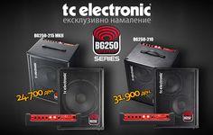 ТОП ЦЕНА ЗА ТОП БАСИСТИ!  Ексклузивно намаление на бас засилувачи од tc electronic   BG250 серии !