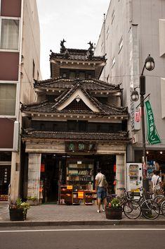 "old bookshop    yuikki:  ""  Matsumoto-5 by Andy Teo  """