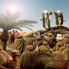 Eid Ghadir Celebrations in Iran - Urdu Tube (All) Islamic Paintings, Old Paintings, Islamic Images, Islamic Pictures, Islamic Designs, Karbala Pictures, Medina Mosque, Karbala Photography, Imam Hussain Karbala