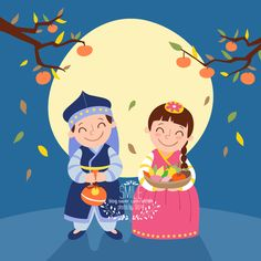 Happy ChuSeok to all of our good friends ! We will be open doing so come in and talk to us about ur next ! We will be more then happy to consult u ! For more info call or text: 010 8998 1911 ask for Aerok Kakao : # Korean Thanksgiving, Places To Get Tattoos, Korean Painting, Geisha Art, Calendar Wallpaper, Learn Korean, Vector Photo, Backgrounds Free, Displaying Collections