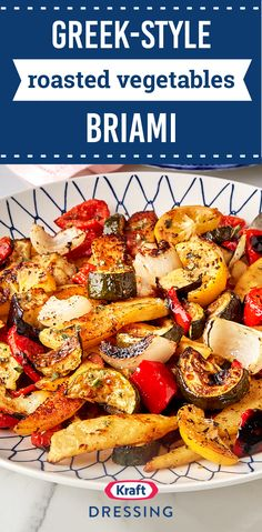 Greek Roasted Vegetables Briami – Bring the flavor to your dinner table with this tasty combination of fries, eggplant, bell peppers, zucchini, onion, parmesan cheese, and bold spices. Talk about the best recipe for grilling season!