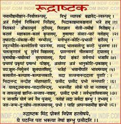 Mantras   Shree Rudraashtak Stotram,रूद्राष्टक ...