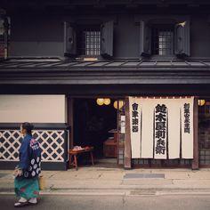 at Aizu-wakamatsu
