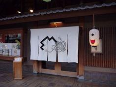 Kagizen Yoshifusa(鍵善良房)_ Kyoto