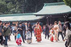 Why You Should Choose November to Visit Tokyo! • The Petite Wanderess