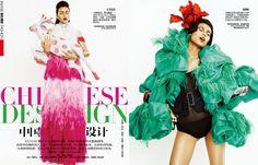 Danni Li - Harper's Bazaar China - Chinese Designer