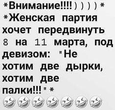 Man Humor, Funny Quotes, Jokes, Sayings, Humor, Russian Quotes, Funny Sayings, Funny Phrases, Husky Jokes