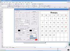 Ларчик Воспоминаний: МК -делаем календарную сетку в графическом редакторе Corel DRAW