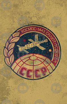 Communist Propaganda, Propaganda Art, Soviet Art, Soviet Union, Space Opera, Airplane Decor, Space Race, Retro Logos, Space And Astronomy