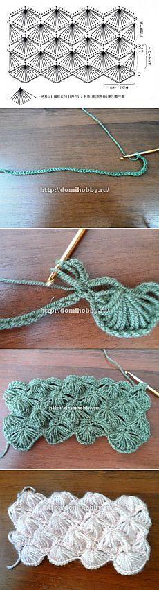 Пышный узор для вязания крючком