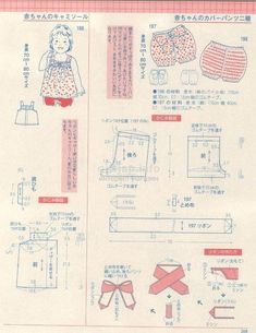 giftjap.info - Интернет-магазин | Japanese book and magazine handicrafts - Lady Boutique 2016-03