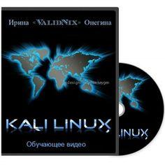 gratis online dating Kamloops