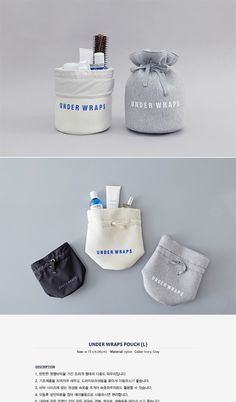 [ITHINKSO아이띵소]UNDER WRAPS POUCH (L) Cool Packaging, Jewelry Packaging, Packaging Design, Cosmetic Design, Produce Bags, Designer Backpacks, Travel Kits, Cotton Bag, Pouch Bag