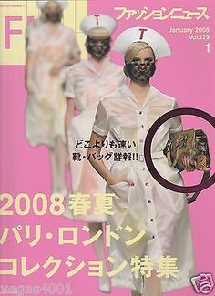 FN (Fashion News) JANUARY 2008 - COLLECTIONS 2008 | eBay